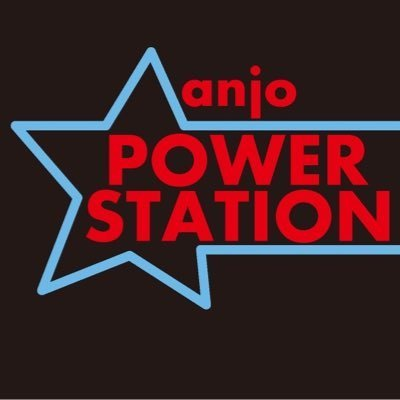 anjo POWER STATION